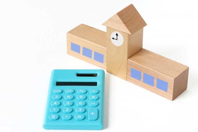 奨学金の金利がめっちゃ安い!これって一括返済する必要ないな。